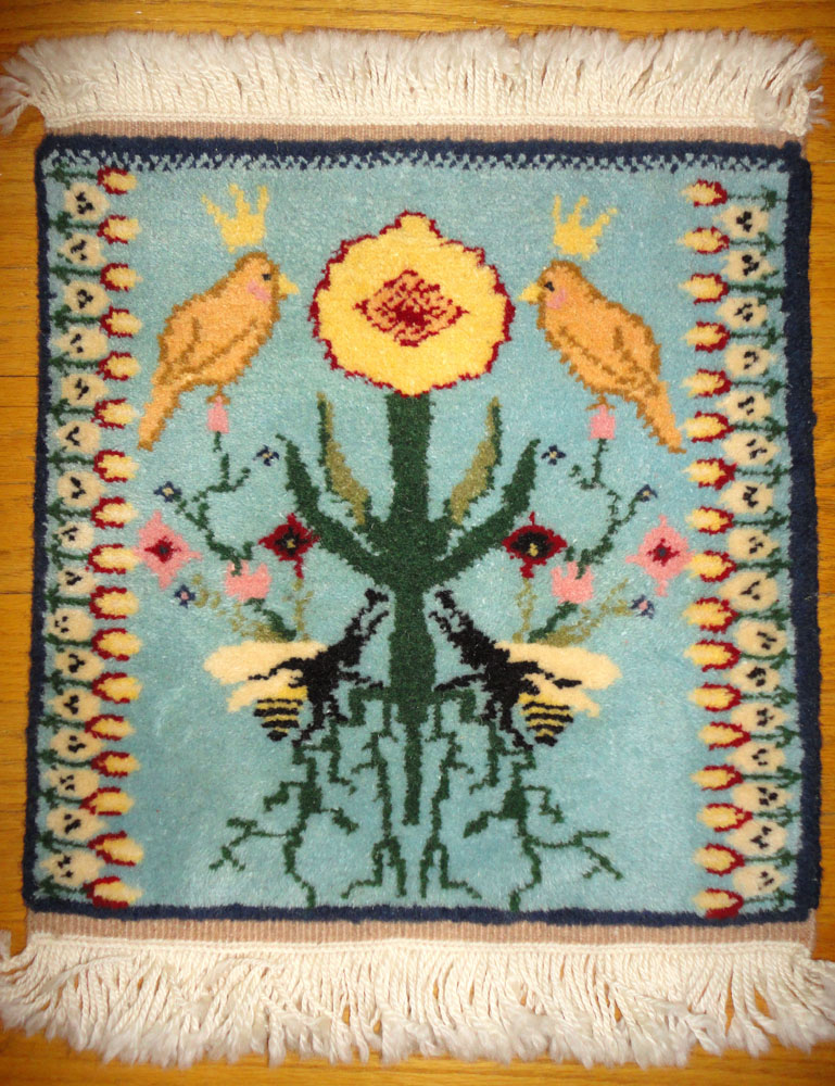 Meandros Rug